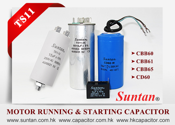 Suntan A Wide Range of Motor Capacitors