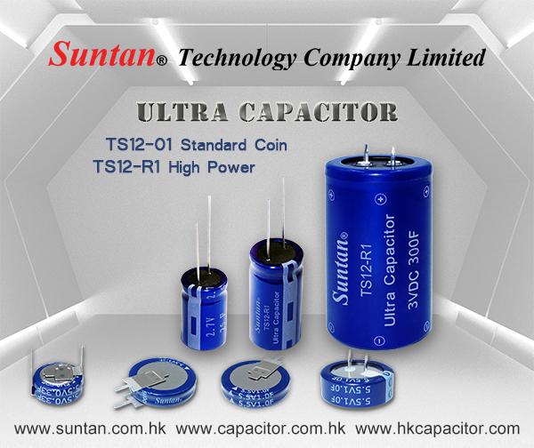 Su Suntan Ultra Capacitor Manufacturer