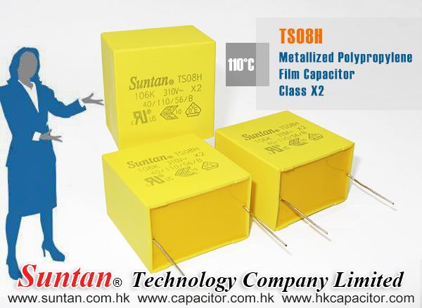 Suntan 310VAC Metallized Polypropylene Film Capacitor-class X2