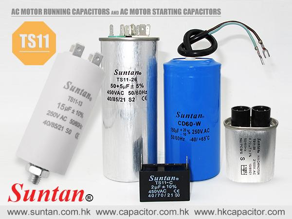 Suntan Motor Capacitors –TS11 Series