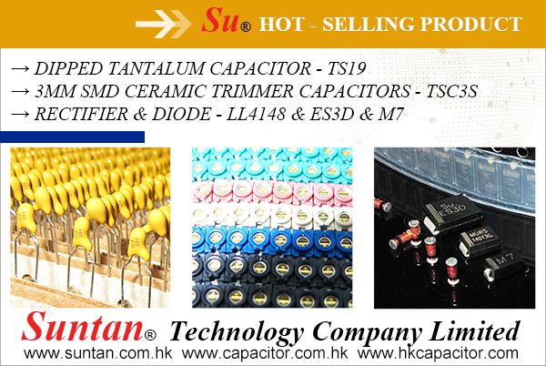 Su Suntan Tantalum Capacitors,Ceramic Trimmer Capacitors and Diodes