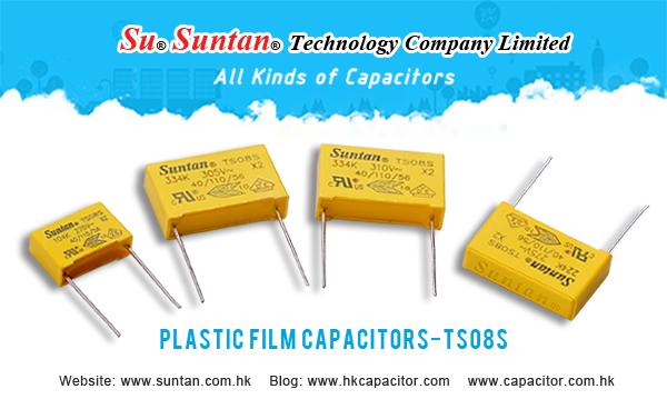 Suntan Film Capacitors EMI Suppression Capacitors (TS08S) X2 / 275 VAC