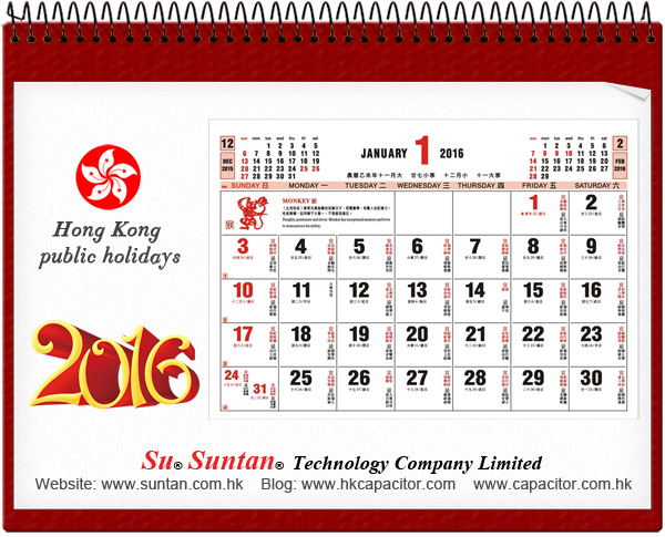 christmas day observed - When Is Christmas Day 2016